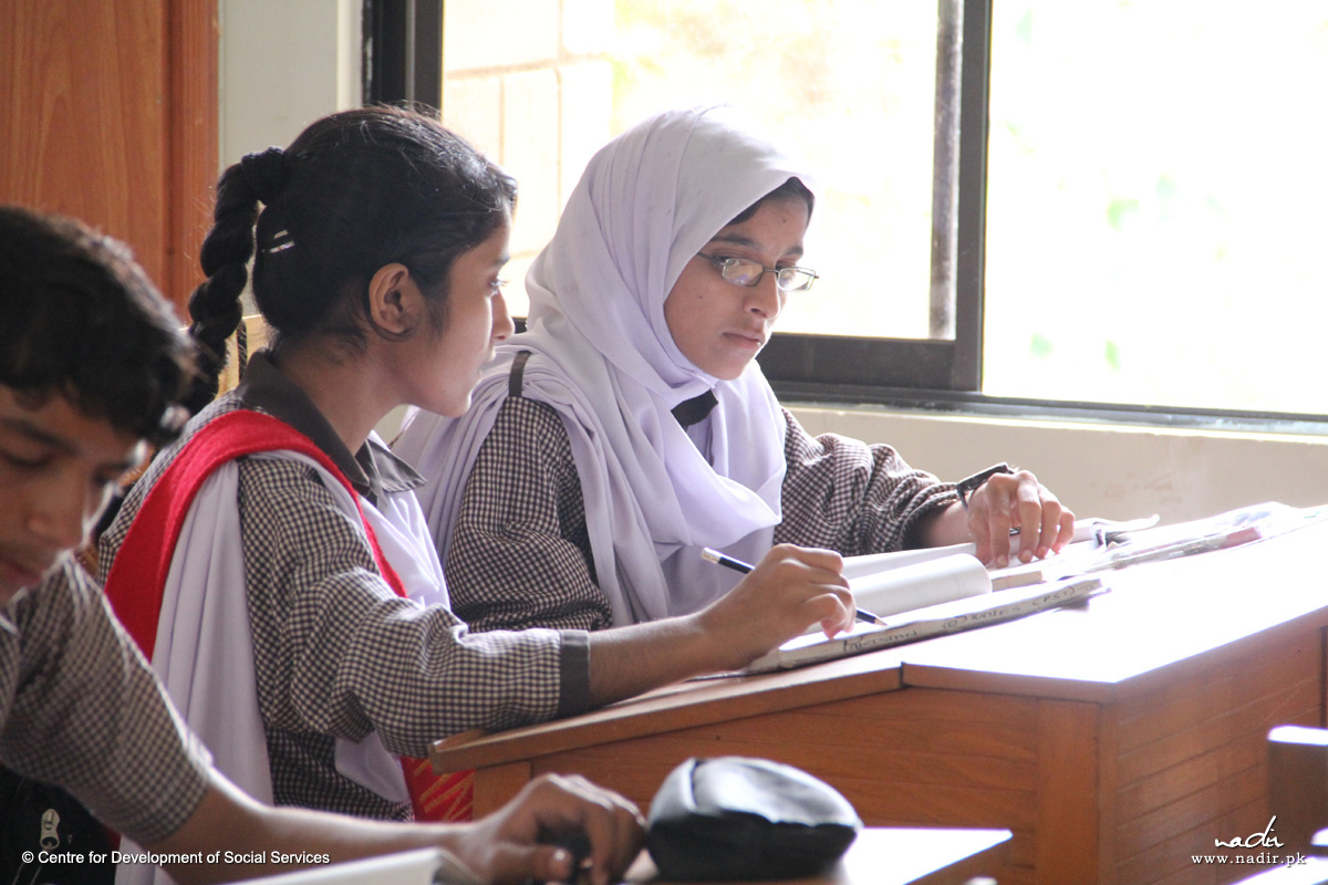 Female Students In Korangi Academy
