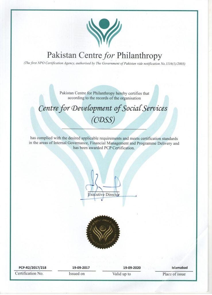 CDSS PCP Certificate 2017