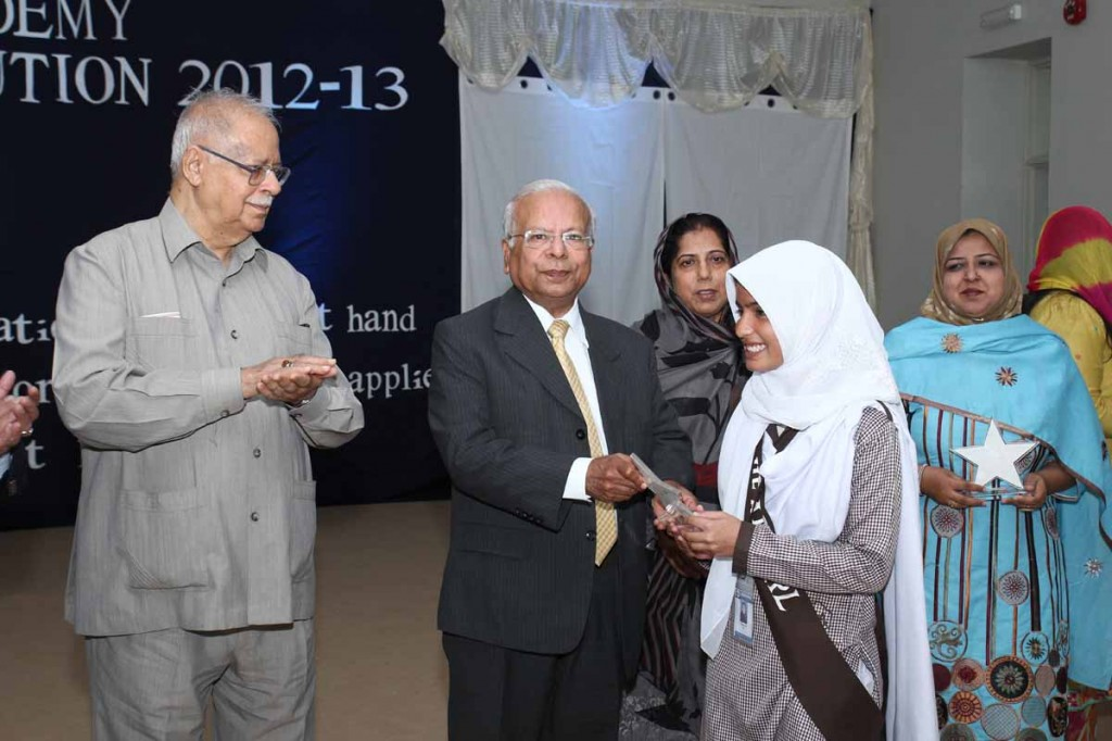 Annual Prize Distribution by Dr. Isharat Hussain 1