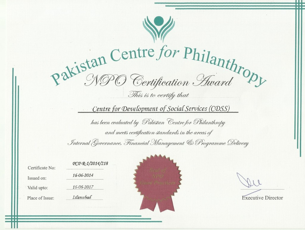 PCP Certificate 2014-15 (R)