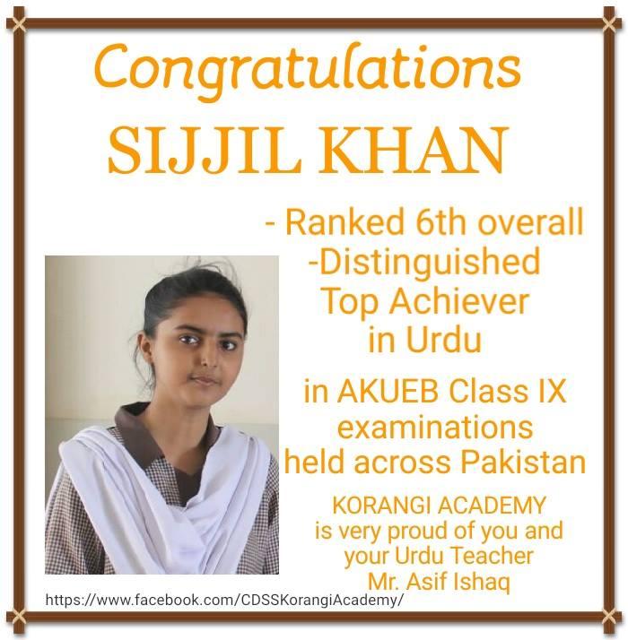 Sijjil Khan